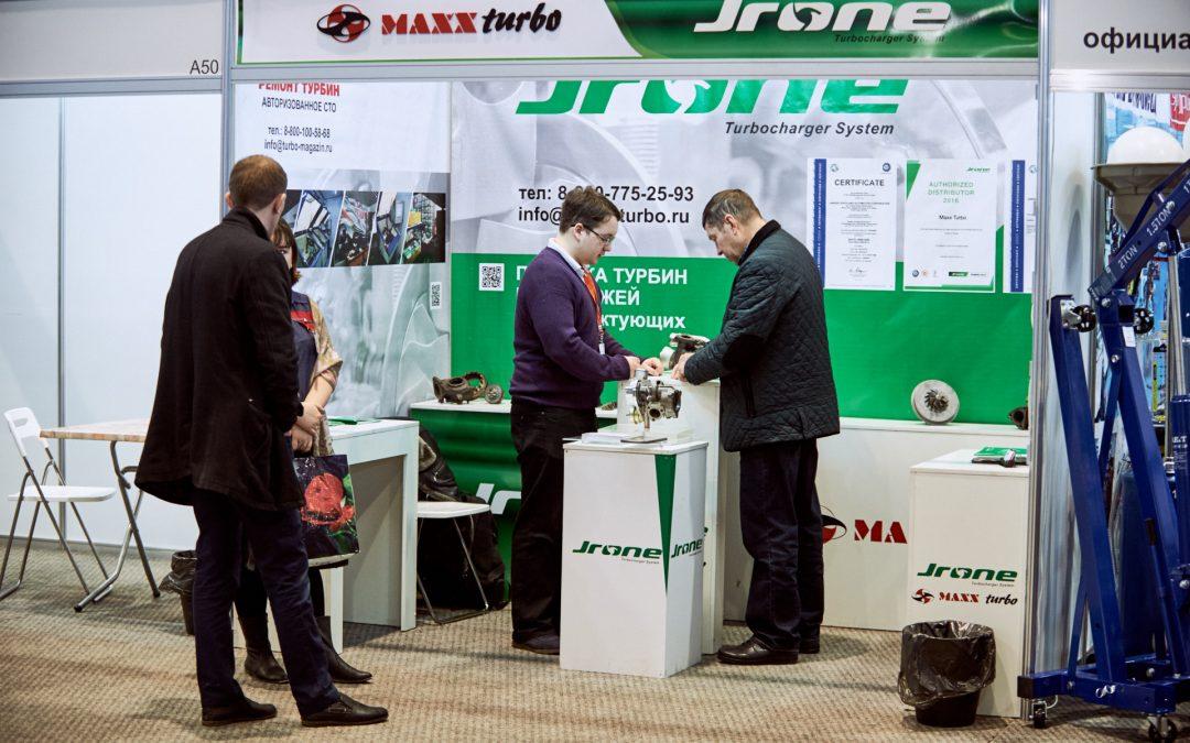 Cпециализированная выставка Avtotech Ural 2017