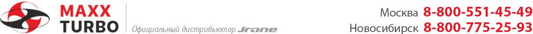 Ремонт и продажа турбин. Maxx-Turbo.