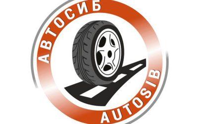 Участие в АвтоСиб 2016
